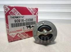 Термостат Toyota девять 0916-03096 v