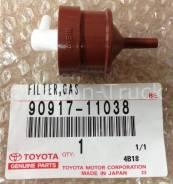Фильтр EGR Toyota девять 0917-11038 v