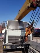Ивановец КС-3577. Продам кран КС3577, 13,00м.