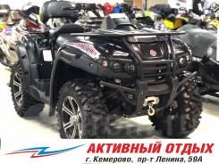 Русская механика РМ 650-2, 2020