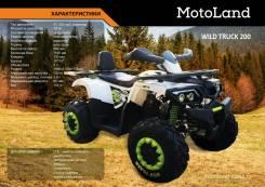Motoland Wild Track. исправен, без псм\птс, без пробега. Под заказ