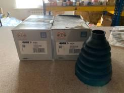 Пыльник ШРУСа внутренний BMW X5 E53 31607565315