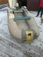 Лодка Гладиатор 330+мотор