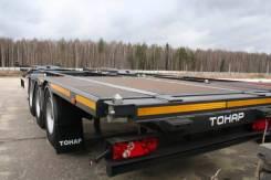 Тонар 974623, 2019