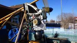 Продам двигатель РМЗ-640 с редуктором