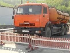 Коммаш КО-505А, 2008