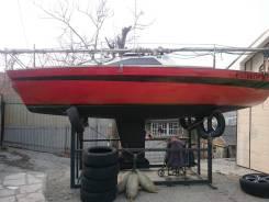 Продаётся яхта .