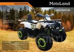 Motoland WILD TRACK 200, 2021