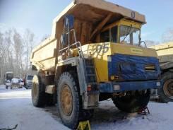 Белаз-7547, 2005