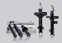 Амортизатор | зад прав/лев | LYNXauto G12349LR