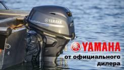 Лодочные моторы Yamaha от официального дилера.