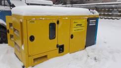 Продажа дизель генератора Atlas Copco QES 85