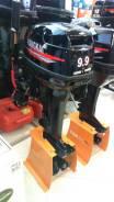 Лодочный мотор Hangkai 9.9HP 2-х тактный