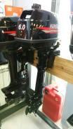 Лодочный мотор Hangkai 6.0HP 2-х тактный