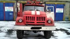 Пожарный автомобиль ЗИЛ-131