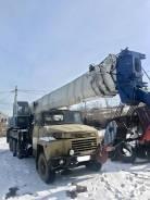 Краз 250. Автокран КрАЗ 250К МКАТ 40 (КрАЗ-Tadano) г/п 40 тонн, 35,00м.