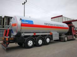 Dogan Yildiz. Газовоз облегченный 45 м3, 21 000кг. Под заказ