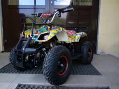 Электроквадрацикл Ranger1000