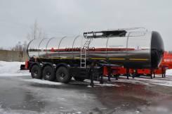 ГРАЗ. Ппц-912507 для перевозки темных нефтепродуктов. Под заказ