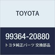 Ремень Toyota 9 9364-20880 v