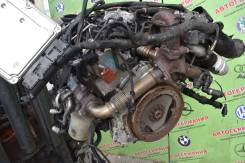 Венец АКПП 3.0TDI (CARA) Volkswagen Phaeton (07-16г)