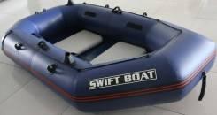 Лодка ПВХ для рыбалки 2.6м Swift Boat