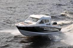 Катер Норд Сильвер Стар Кабин 690 2012 г. в. с 4-х тактным мотором Ямах