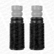 Пыльник отбойник амортизатора (защитный комлект) KYB 910085(2шт/уп)