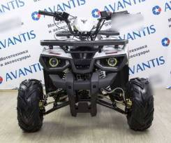 Avantis Hunter 7 New Lux, 2020