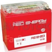 Аккумулятор Red Energy RE 12201 емк.18А/ч; п. т.285А