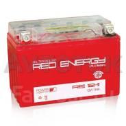 Аккумулятор Red Energy RE 1211 емк.11А/ч; п. т.220А