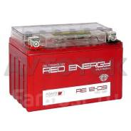 Аккумулятор Red Energy RE 1209 емк.9А/ч; п. т.140А