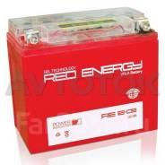 Аккумулятор Red Energy RE 1205 емк.5А/ч; п. т.85А