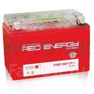 Аккумулятор Red Energy RE 1204 емк.4А/ч; п. т.60А