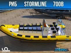 Stormline. 2019 год год, длина 7,00м., двигатель без двигателя. Под заказ