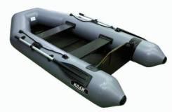 Продам ПВХ лодку Клай-270+слань c мотор Gladiator G5FHS 5л. с