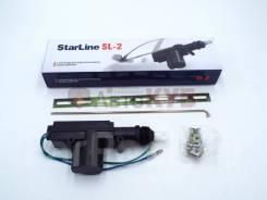 Электропривод замка двери Starline 2-х проводной