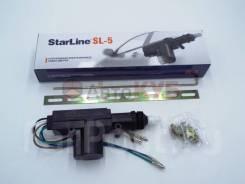 Электропривод замка двери Starline 5-и проводной