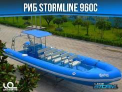 Stormline. 2019 год год, длина 9,60м., двигатель без двигателя