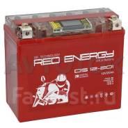 Аккумулятор Red Energy DS 12201 емк.20А/ч; п. т.270А