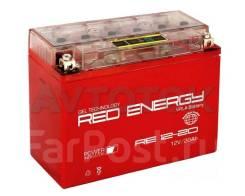Аккумулятор Red Energy DS 1220 емк.20А/ч; п. т.250А