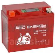 Аккумулятор Red Energy DS 1212 емк.12А/ч; п. т.190А