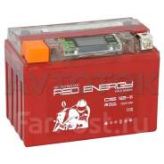 Аккумулятор Red Energy DS 1211 емк.11А/ч; п. т.215А
