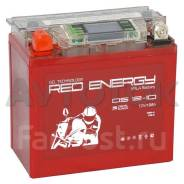 Аккумулятор Red Energy DS 1210 емк.10А/ч; п. т.110А