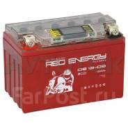 Аккумулятор Red Energy DS 1209 емк.9А/ч; п. т.135А