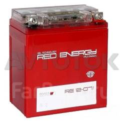 Аккумулятор Red Energy DS 1207.1 емк.7А/ч; п. т.110А