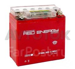Аккумулятор Red Energy DS 1205.1 емк.5А/ч; п. т.65А
