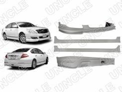Обвес кузова аэродинамический. Nissan Teana, J32, PJ32, TNJ32 Двигатели: QR25DE, VQ25DE, VQ35DE. Под заказ