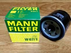Фильтр масляный MANN-Filter W67/1 (C-224) В наличии ул Хабаровская 15В