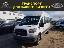 Ford Transit Shuttle Bus. 19+3 (маршрутка), 19 мест, В кредит, лизинг